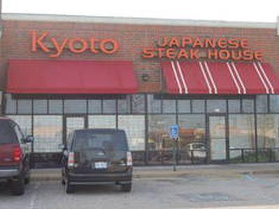 kyoto-japanese-steak-house-image