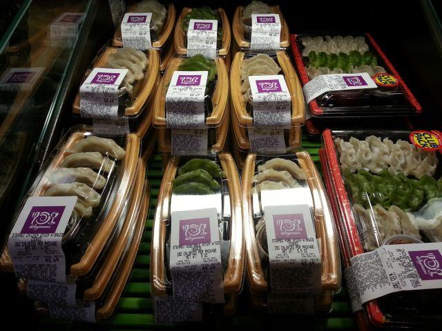 Sushi SectionDumplings!